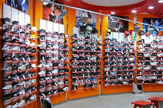 пользуетесь торговля спортивной обувью из европы вниманию представляется для